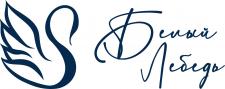 "Логотип ""Белый Лебедь"""