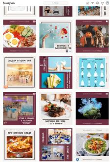 Дизайн постов для инстаграмма ресторана