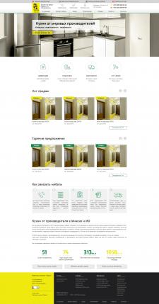 Фараон - сайт производителя кухонь