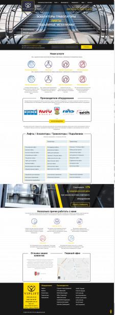 Сайт компании по лифтовому оборудованию