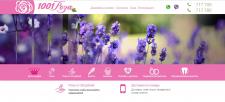 Интернет-магазин цветов (opencart)