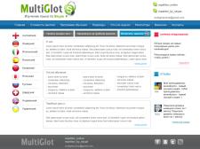 MultiGlot