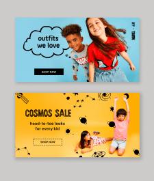 Баннеры для детских брендов