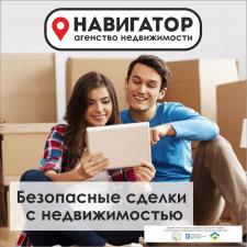 Креатив для агенства недвижимости