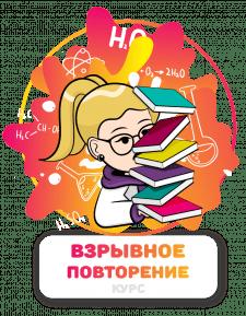Иллюстрации для курса химии
