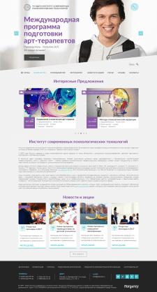 Институт современных технологий