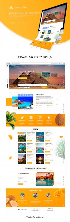 Туристический сайт Travel in Egypt