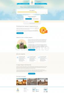 6-страничный адаптивный сайт сбора пожертвований