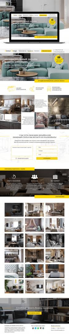 Индивидуальный дизайн интерьеров