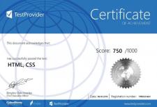 Сертификат по HTML/CSS