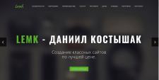 Lemk Site