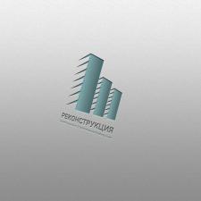 """Логотип """"Реконструкция"""""""