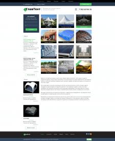 Дизайн сайта по продаже и аренде тентов