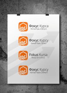 Логотип для многофункционального приложения для iO