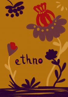 Этно-открытка ( 3 из 3 )