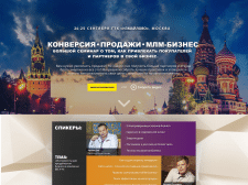 Сайт-визитка Бизнес