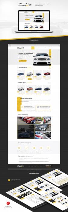 """Дизайн сайта-визитки для компании """"Якорь Прокат"""""""
