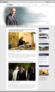 Персональный сайт для мэра города Харькова.