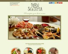 Ресторан Скалетта - семейный, итальянская кухня