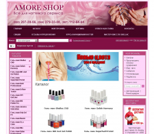 "Интернет магазин ""Аmoreshop"""