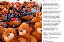 Речь китайского императора (пост в инстаграм)