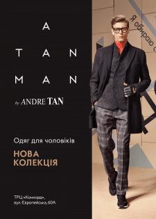 Различные работы для A Tan