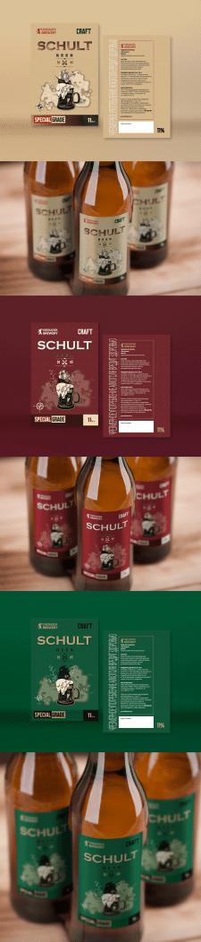 Этикетка для крафтовой пивоваренной компании