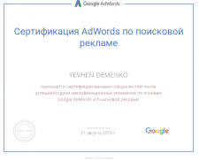 AdWords Search