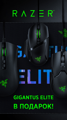 Banners for Razer