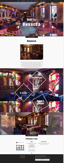сайт-каталог кафе-бар Пикассо