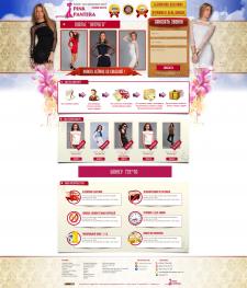 Landing page модной женской одежды