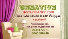 Визитка CREATIVE
