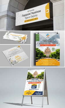 Наружная реклама и полиграфия KrainaUa
