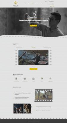 Сайт компании видеографа