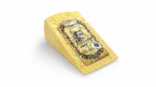 продуктовая 3D визуализация (сыр)