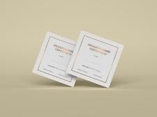 Подарочные сертификаты для Салона красоты