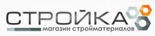 Логотип строительного магазина