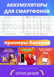 КЕЙС-3. ТАРГЕТИНГ