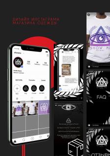 Дизайн инстаграма магазина одежды