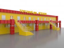 оформление фасада ТЦ (АКП панели) 2