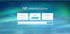Портал электронных услуг Мурманской области