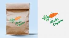 Логотип для службы доставки еды