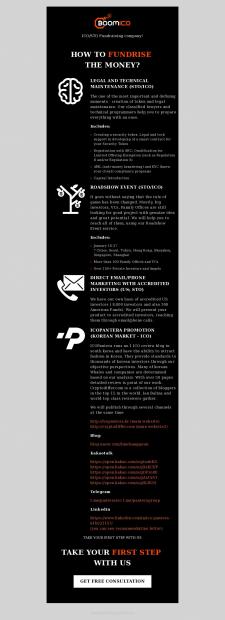 Верстка письма для рассылки