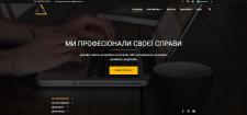 www.graphicsroom.com.ua