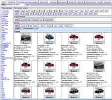 Hyundai Microcat экспорт данных в MySQL