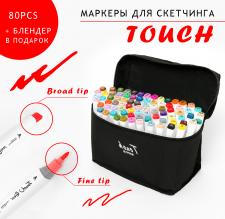 Упаковка товара для интернет-магазина