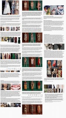 Контент-стратегии для beauty/fashion