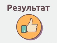 Рекламный ролик для СК «Ремонт Профи»