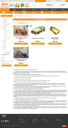 Статья на категорию мебельной фабрики Луч
