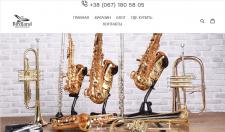 Духовые инструменты - MODx